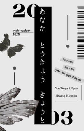 You, Tokyo, & Kyoto. by noirtredam