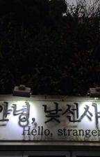 On // Lee Felix by hwang_Jae323