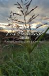 Mi Hermanito / DongJun cover