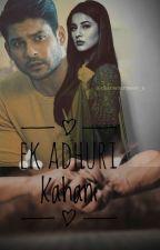Ek Aadhuri Kahani by PatraliChakraborty