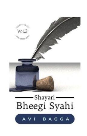 Bheegi Syahi (Vol.3) by AviB29