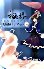 Night to Morning || Tower of God x OC by tluwu864