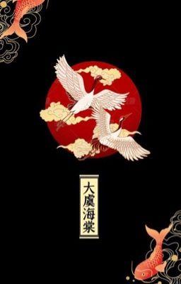 [BHTT] [Cover] Đại Ngu Hải Đường - Kết Hôn Rồi Yêu