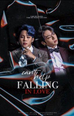 can't help falling in love | kookmin trans