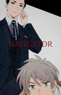 Navigator [Fugou Keiji: Balance Unlimited Fanfic] [Author's Edition] cover