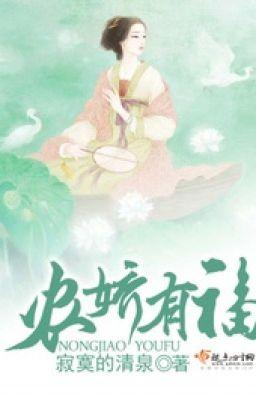 Đọc truyện [Xuyên không - Điền văn] Nông kiều có phúc - Tịch Mịch Thanh Tuyền