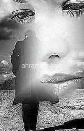Blind Alpha and Hunter | الألفا الأعمى و الصيادة by hudfhh