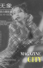 ʚ CITY MAGAZINE ՚ صٓحافةُ المَدينَة  ՚՚ ﹗  by idolcity-