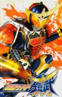 Kamen Rider Gaim X Danmachi (On Hold) cover