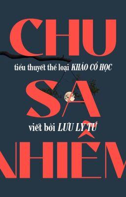 Đọc truyện Chu Sa Nhiễm