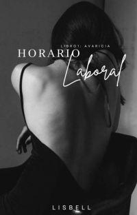 DEAR BOSS©✓ cover