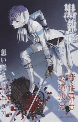 [ĐN Kuroshitsuji] Màu xám của em