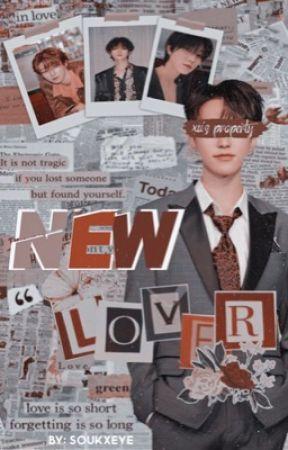 new lover ¡! haosoon by slowsea