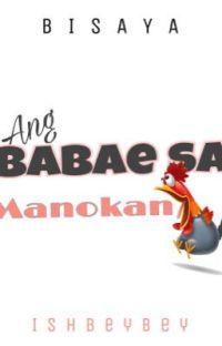 (Vilton Series #2) Ang babae sa manokan cover