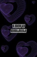 𝐈 𝐖𝐨𝐧'𝐭 𝐆𝐢𝐯𝐞 𝐔𝐩 by yumemi-babe