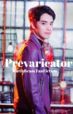 Prevaricator [COMPLETED] by spankdatshit