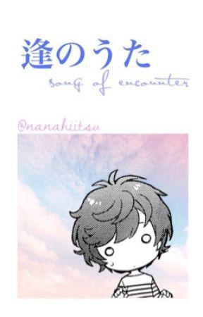 song of encounter  - aaside chatfic  by nanahiitsu