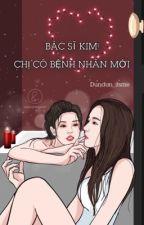 (CAO H) [JENSOO - HOÀN ] BÁC SĨ KIM! CHỊ CÓ BỆNH NHÂN MỚI. bởi dundun_itsme