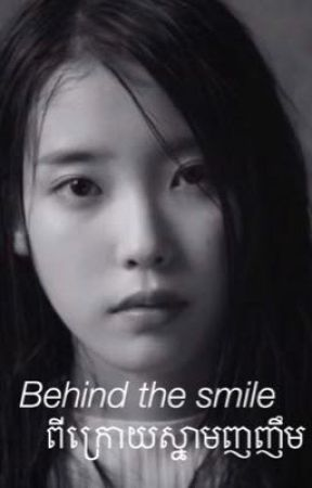 ពីក្រោយស្នាមញញឹម // Behind the smile  by jusforallofu