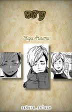 wry ~~ (Miya Atsumu x Reader) by sakura_solace