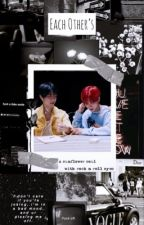 Each Other's || Taegyu fanfic || by HanSongs02