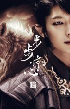 Moon Lovers: Scarlet Heart Ryeo  x Reader by SN_Angel