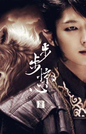 Moon Lovers: Scarlet Heart Ryeo  x Reader by SN_Angel