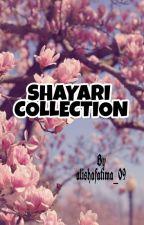 Shayari Collection द्वारा thehijabigirl_96