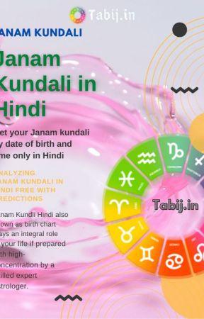 Kundali date birth of to according janam Free Marriage