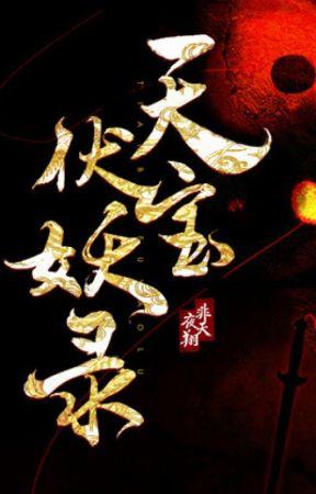 Tianbao Fuyao Lu [Tradução PtBr] by OnlyMiss_Sw