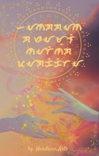 UNTIL WE MEET AGAIN (Countryhumans RusPhil) by Handraw_Arts