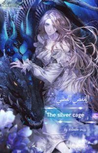 القفص الفضي|| The silver cage cover