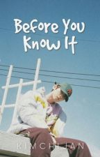 Before You Know It | BAEKHYUN by kimchijan