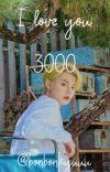 i love you 3000 || c.yeonjun cover