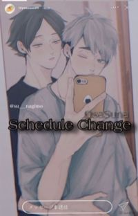 ~Schedule change~ sunaosa cover