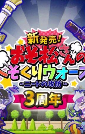 Osomatsu-san Hesokuri Wars Sets (Matsuno brothers x Reader) by BadEnglishGirl7
