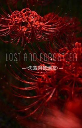 失落與被遺忘 || Lost and Forgotten by wilting_petal