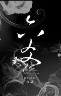 Liu Yao : The Revitalization Of Fuyao Sect (Terjemah Indonesia) cover