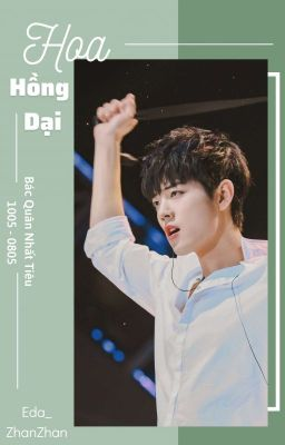 H+   [博君一肖] Hoa Hồng Dại   野蔷薇   18+