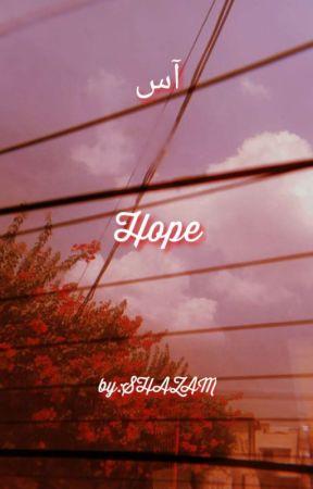 AAS (آس)  HOPE by babagkiboti
