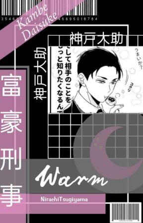 warm ; kambe daisuke [√] by NirachiTsugiyama