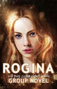 روجينا|Rogina  cover