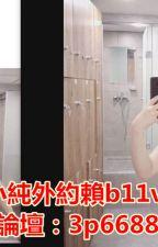更多台灣男人的首選茶坊小純加賴b11vv擁有自己的主打特色/精選優質茶官網:www.3p6688.com by av1359