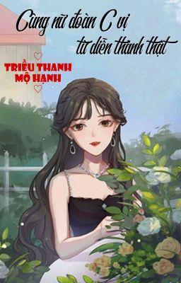 Đọc truyện [BHTT] [QT] Cùng Nữ Đoàn C Vị Từ Diễn Thành Thật - Triều Thanh Mộ Hạnh
