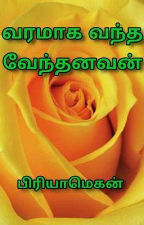 வரமாக வந்த வேந்தனவன் (வரமாக வந்தவளோ பாகம் 2) by jayapriyamehan