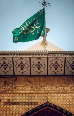 مناقب أمير المؤمين عليه السلام by warda__karbala