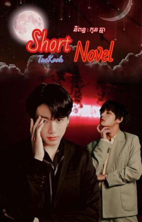 Short Novel TaeKook🥀🔞 by KonChmaa