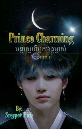Prince Charming ( មន្ដស្នេហ៍អ្នកអង្គម្ចាស់ )    Yoonmin( Slow Update )  by SreypovPich