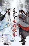 Mo Dao Zu Shi [Official Manhua] {Part-2} (Myanmar Translation) cover