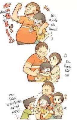 Đọc truyện (Doremon đồng nhân) Nobita Hắn Không Phải Vô Dụng